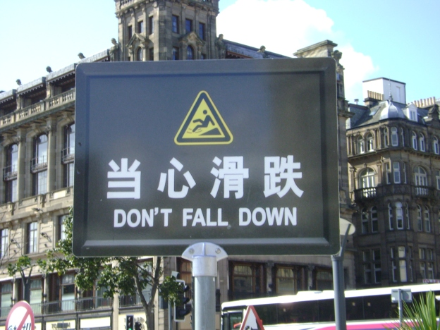 Don't Fall Down